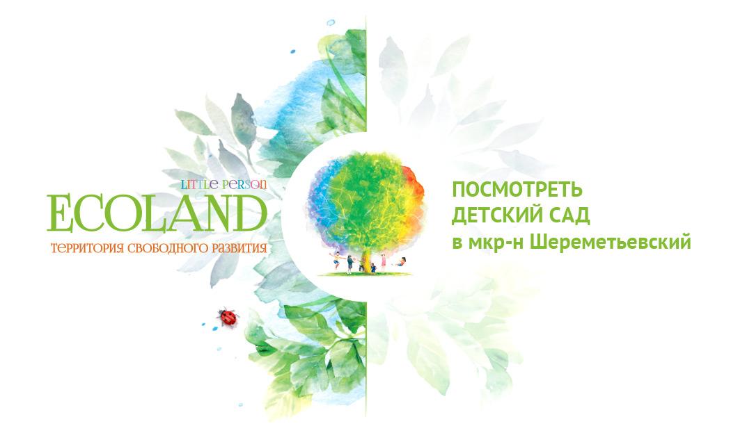 http://ilovelp.ru/images/about/block_drugoi-sad-1-2.jpg